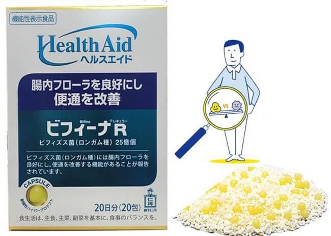 men vi sinh health aid bifina bo sung 5 ty loi khuan ho tro tieu hoa anh 9